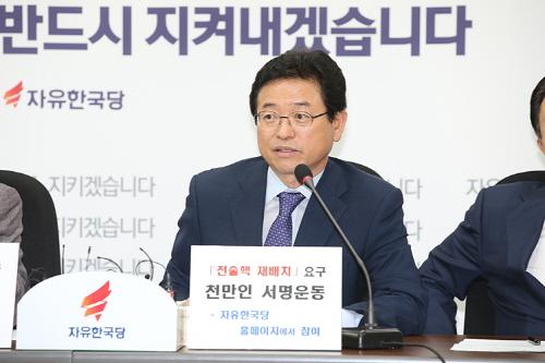 [회원사 뉴스:김천]영남일보 실시 경북도지사 후보 여론조사 결과