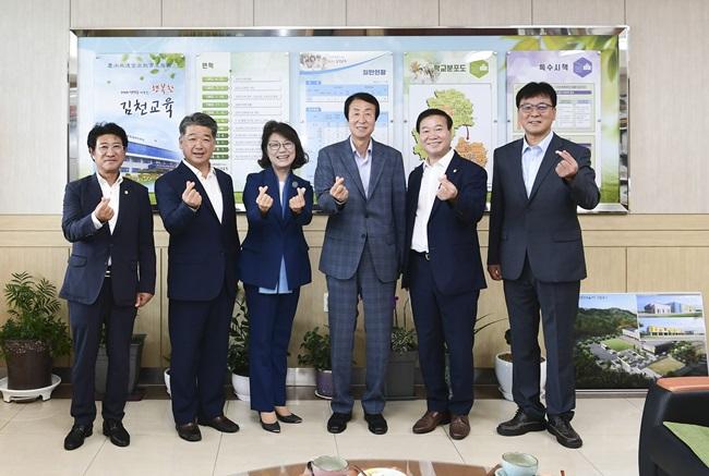 제8대 후반기 김천시의회 의장단 힘찬 첫발