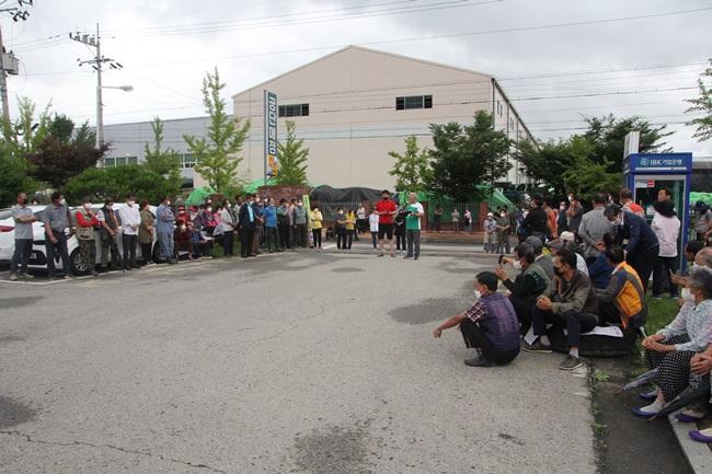 닭 폐기물 비료공장 반대, 아포읍민들 뿔났다.