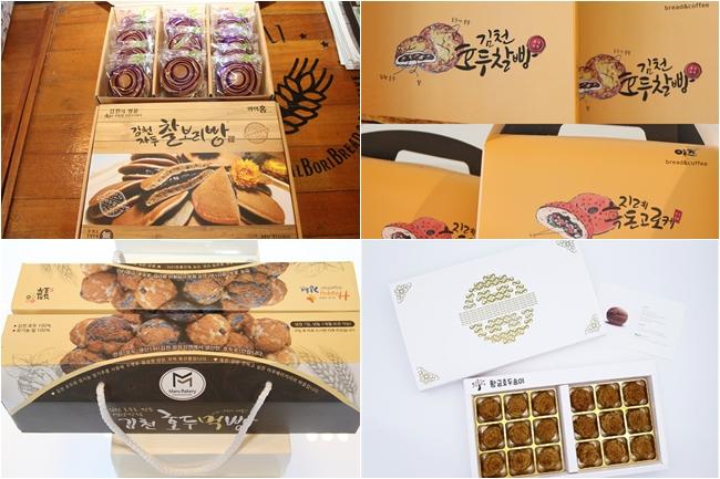 김천의 빵과 떡 그리고 과자