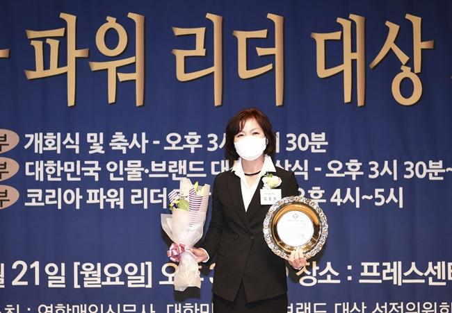 김응숙 시의원, 2020 코리아 파워리더 대상 수상