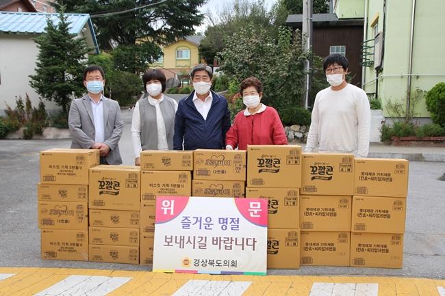 나기보 도의원, 아동복지시설 위문