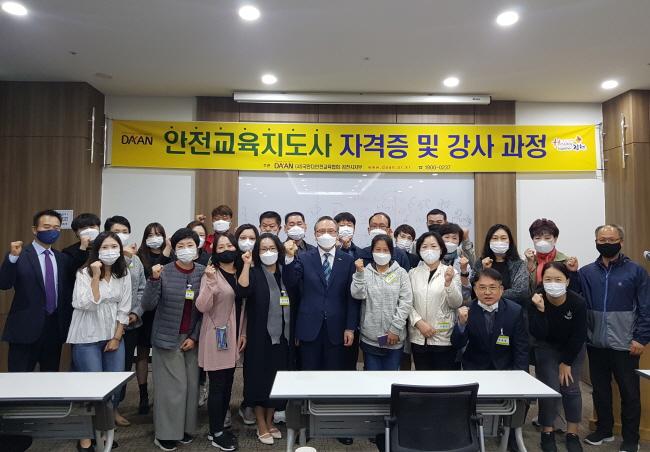 (사)국민다안전교육협회 김천시지부 인재양성