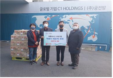 한국교통안전공단 대구경북본부