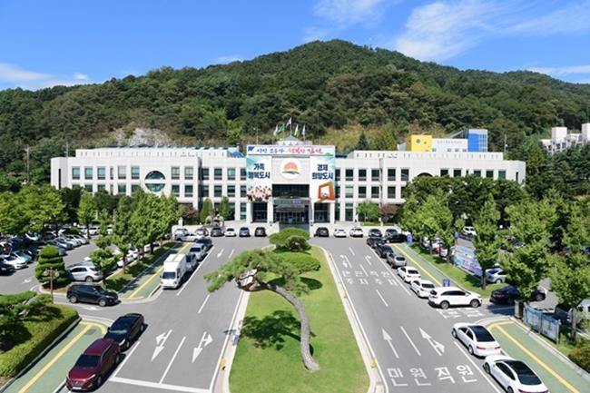 김천시 2021 상반기 사무관 승진 인사